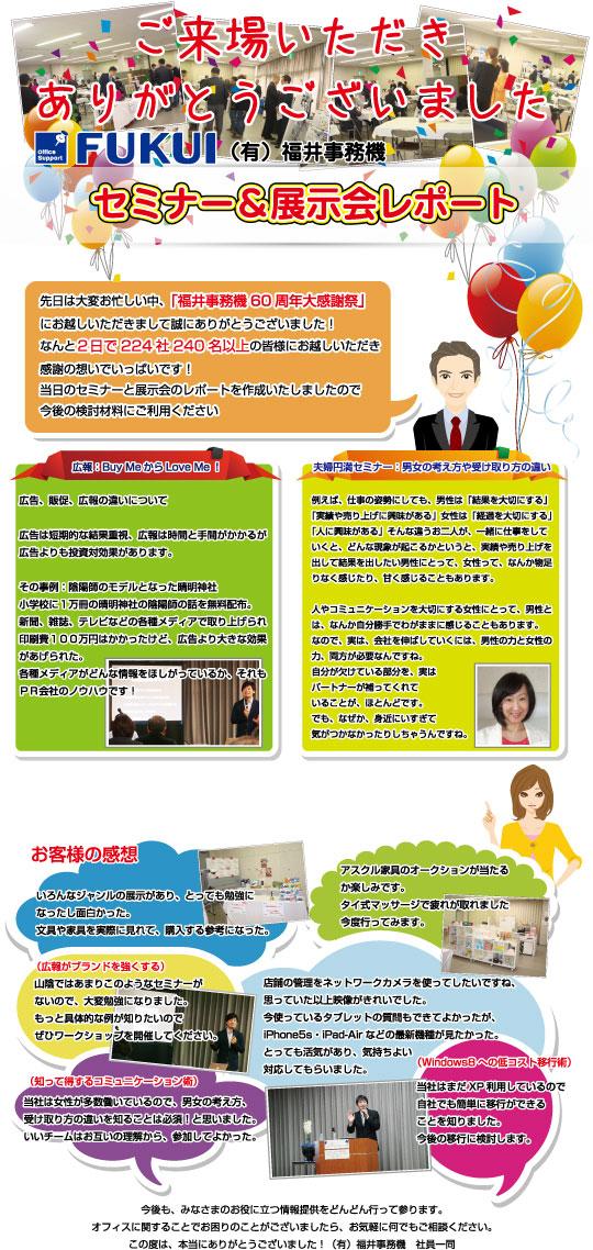 seminar-report